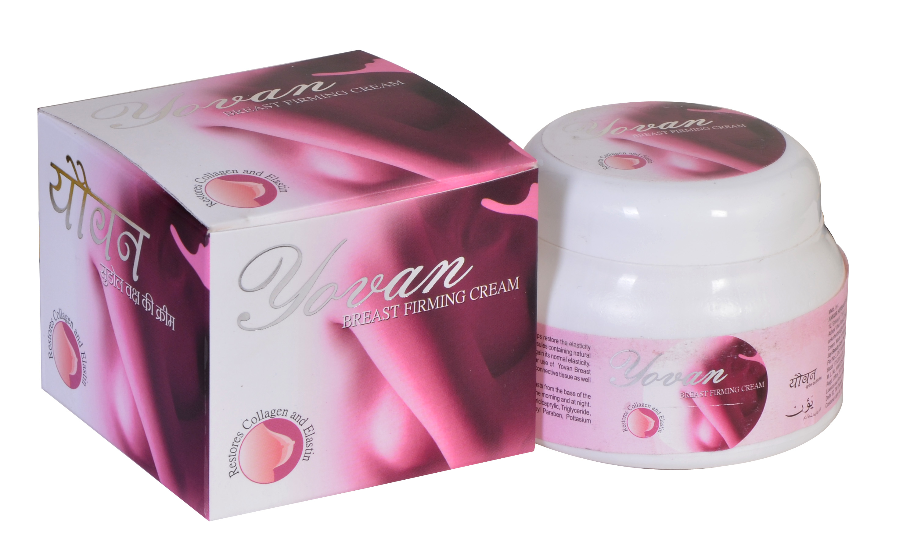 Yovan Breast Firming Cream